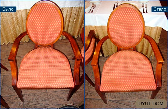 удаление пятен мебели Красногорск цена